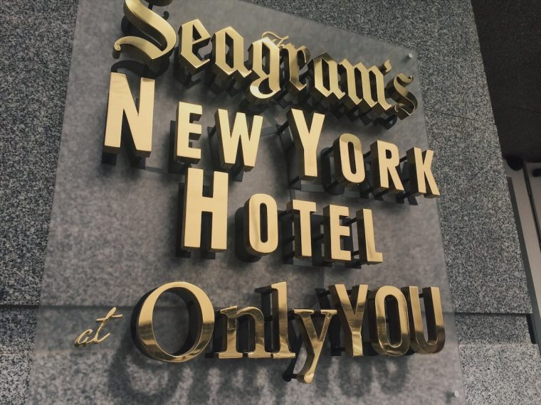 The Seagram's NY Hotel Madrid